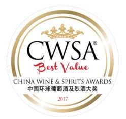 China Wine & Spirit Award 2017